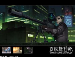 Ghost_in_the_Shell_12.jpg