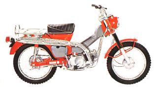 This was the first motorcycle I owned.  It's a 1970 Honda CT90 Trail bike.  I bought it for $100.  I see these things go for $1500 now!